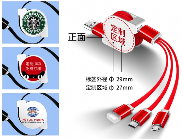 Flexible 3-in-1 Charging Cable 2.4A